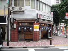 みちのくそば@銀座 冷やしおろしそば+ごぼう天 410+80円.JPG