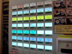 Akio製麺所@白金高輪 冷やし肉つけそば+げそ天 750+100 (1).JPG