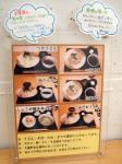 Akio製麺所@白金高輪 冷やし肉つけそば+げそ天 750+100 (2).JPG
