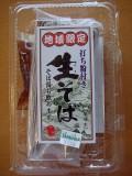 タカチホ 地域限定生麺 玉原お土産.JPG