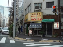 うさぎや@新橋 えびかき揚げそば-1.JPG