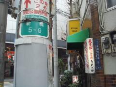 うさぎや@新橋 えびかき揚げそば-5.JPG