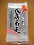 おびなた 信州戸隠八割蕎麦 生麺-3.JPG