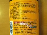 にんべん つゆの素 (2).JPG
