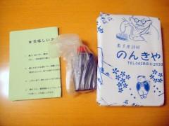 のんきや@奥多摩 お土産蕎麦