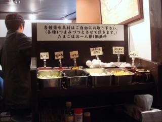 まえだ@京橋 無料アイテムがたくさん!