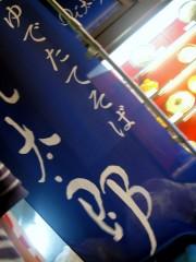 ゆで太郎@大井町 大もり+ごぼう天 360+140円.JPG