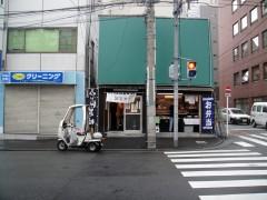 十文字屋@東日本橋 未食.JPG