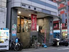 甲斐そば@大森海岸 冷やし春菊天そば+大盛り 370+120円 (5).JPG