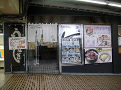 田毎@秋葉原 とん天そば 390円.JPG