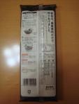 東京かじの 国産そば膳 乾麺 (1).JPG