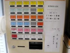 徳一@北品川 ざるかき揚げそば 470円.JPG