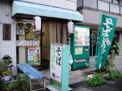 徳一@北品川 ざるかき揚げそば 470円 (3).JPG
