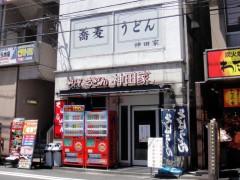 神田家@水道橋 冷やしちくわ天そば 400、おにぎりしゃけ 110円 (7).JPG