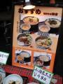 政吉そば@四谷 冷し磯とろろ+小海老天二個 400+80円.JPG