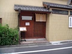 大森やまと@梅屋敷 ランチサービス 天丼のBセット 1050円 (7).JPG