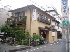 大森やまと@梅屋敷 ランチサービス 天丼のBセット 1050円 (8).JPG
