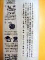 沢製麺@長野県 信州八割そば (4).JPG