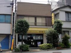 白河そば@牛込柳町 ぶっかけ中華+半熟卵 450+50円 (9).JPG