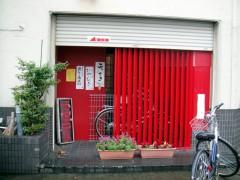 福家@新丸子 冷したぬきそば 500円.JPG