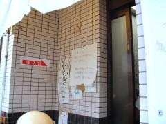 福家@新丸子 冷したぬきそば 500円 (4).JPG