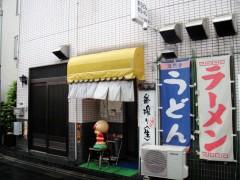 福家@新丸子 冷したぬきそば 500円 (3).JPG