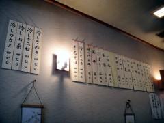 福寿草@笹塚 冷したぬき 470円 (2).JPG