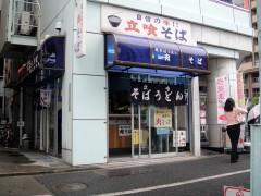 豊しま@春日 肉そば 500円.JPG