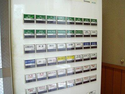 20080904 ねぎどん@入谷 桜海老天そば (3).JPG