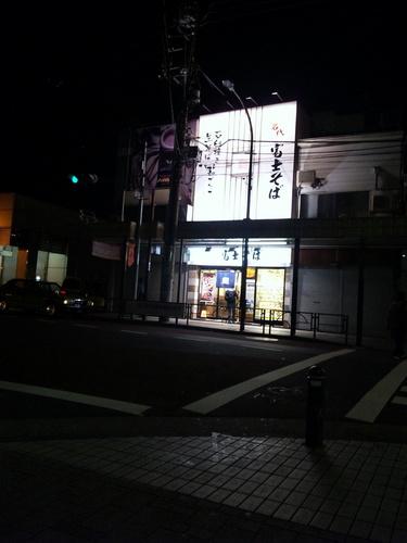 20091109_002448 富士そば@大井町 未食 (2).jpg