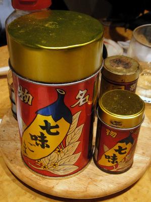 20110421 冠着@大塚 (8) 七味ごま.JPG