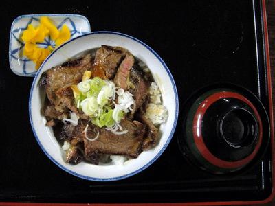 20110504 食事処いずみ@甲斐大泉パノラマの湯 (8) 八ヶ岳名物ステーキ丼1000.jpg