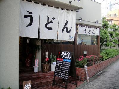 20120604おにやんま@青物横丁(14).JPG