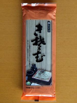 20120713松代そば善屋@新潟県(1)きそば(ふのり入り).JPG