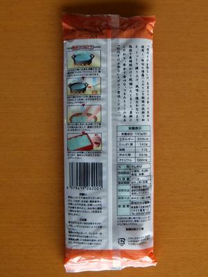 20120713松代そば善屋@新潟県(2)きそば(ふのり入り).JPG