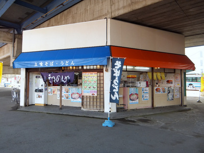 20120716えきめんや@三浦海岸(1)かじめん冷350コロッケ80.JPG