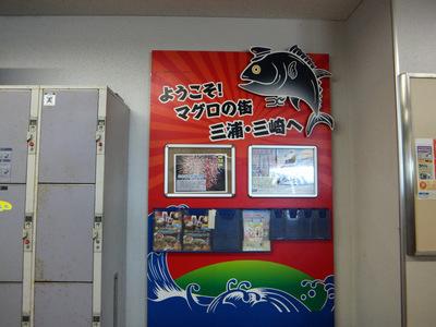 20120716えきめん茶屋@三崎口(2)天ぷらそば温360めかぶそば(温泉玉子入り)冷430肉天150.JPG