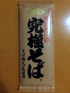 20120926山本食品@長野県、遁所食品@新潟県(1)究極そば410.JPG