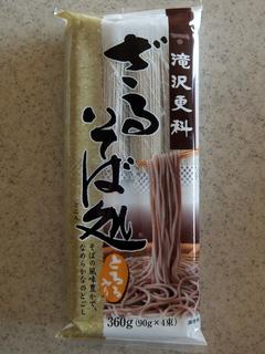 20130116滝沢食品@長野県(1)滝沢更科ざるそば処とろろ入り.JPG