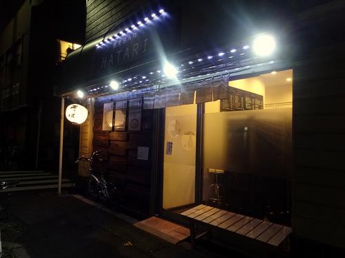 20181027蕎麦Bar HATARI@清澄白河 (1).JPG