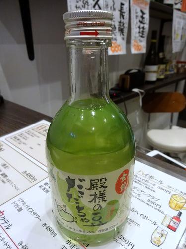 20181027蕎麦Bar HATARI@清澄白河 (9)だだ茶豆酒.JPG