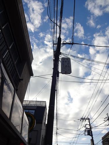 20181128いなば@志村坂上 (4)閉店未食.JPG