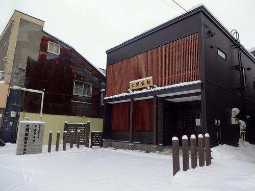 20190104土開製粉@旭川 (1).JPG