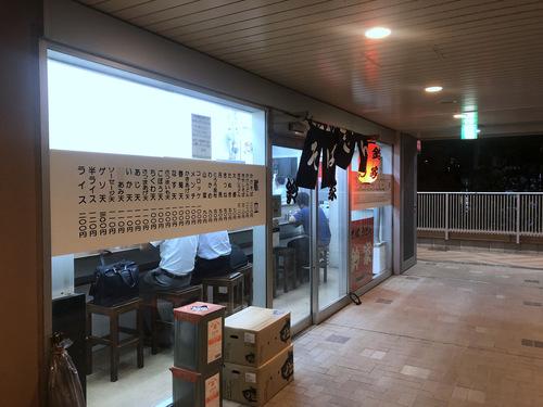 20190827鈴家@市川 (15)冷やしそば320なす天100.jpg