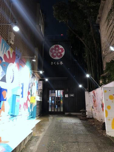 20191211さくら亭@表参道 (1).jpg