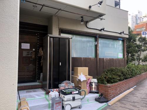 20200208おにやんま東品川店@青物横丁 (2)改装中にて未食.jpg