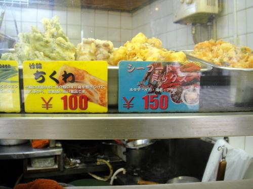 2009年6月25日、101820 柳屋@笹塚 じゃがいも天そば 260+100円 (5).JPG