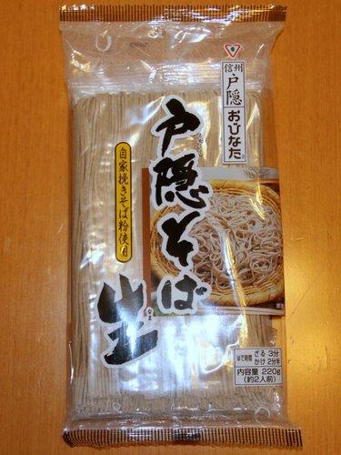 おびなた 戸隠そば生 (1).JPG