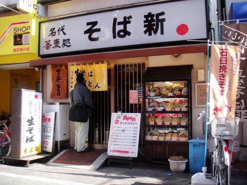 そば新@蒲田 カツ丼セット 550円、ちくわ天 110円 (1).JPG