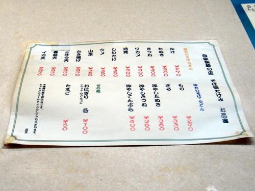 たけみ@浅草橋 冷やし天ぷらそば 400円 (3).JPG